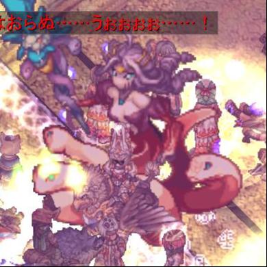 ティアマトにInferno(地獄)モード追加?